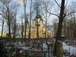 Волковское православное кладбище СПб