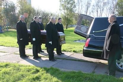 Бригады сопровождения на похороны