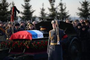 Похороны с воинскими почестями