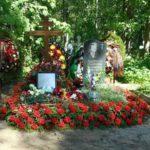 Почетные похороны