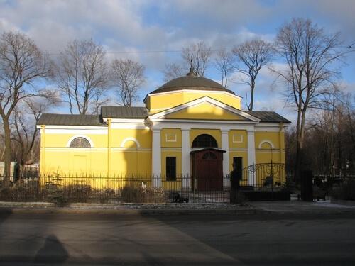 Армяно-Григорианское кладбище