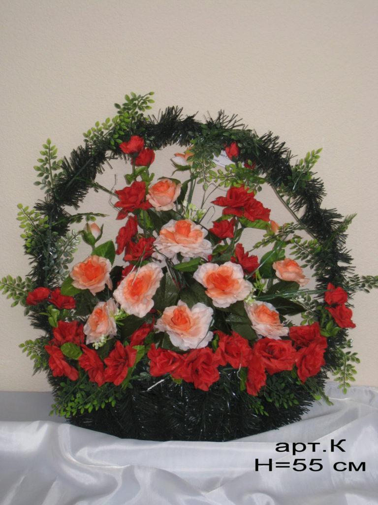 Корзина на могилу K.- 1110 рублей