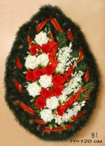 Венок на могилу B1Высота: 120см- 2470 рублей