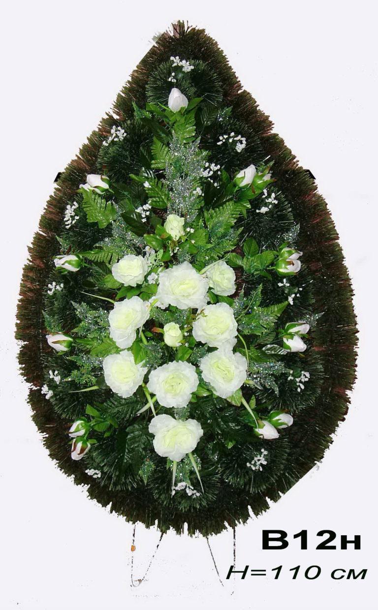 Венок на могилу B12nВысота: 108см- 1840 рублей