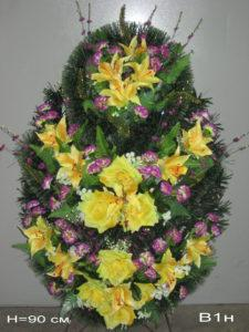 Венок на могилу B1nВысота: 90смЦена: 1,330 рублей