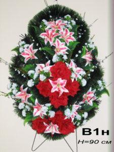 Венок на могилу B1nВысота: 90см- 1330 рублей