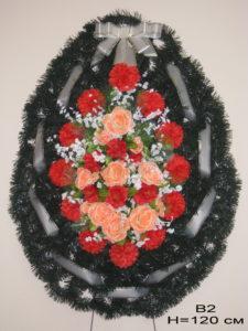 Венок на могилу B2Высота: 120см- 2150 рублей