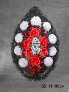 Венок на могилу В5 Высота: 80см- 980 рублей