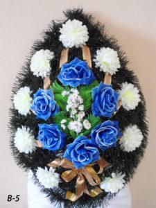 Венок на могилу B5Высота: v- 980 рублей