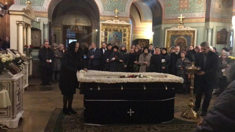 Прощание с Людмилой Алексеевной Вербицкой