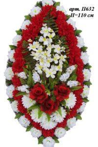 Венок на могилу П632Высота: 110см - 2460 рублей