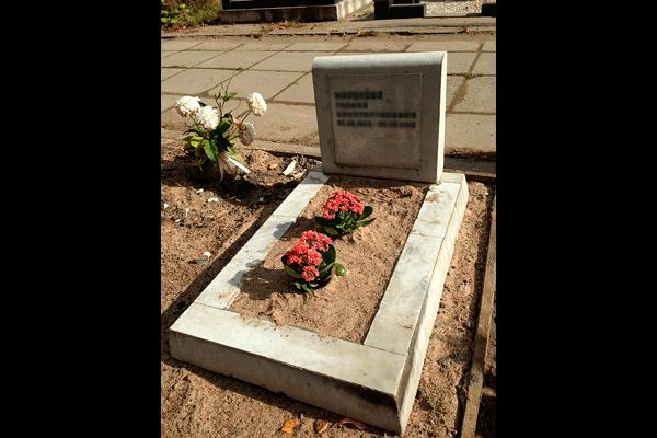 Временное надгробие