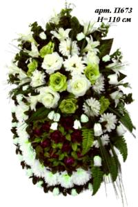 Венок на могилу п673Высота: - 2850 рублей