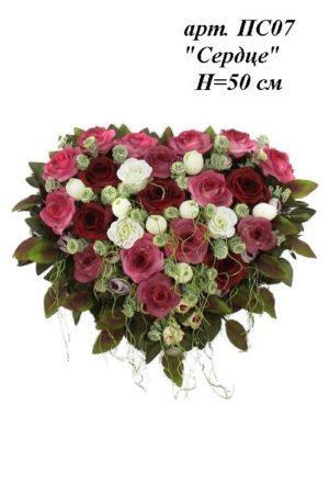 Венок на могилу ПС07 Сердце Высота: 50см - 1 700 рублей
