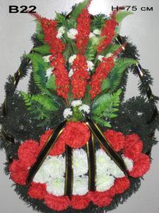 Венок на могилу В22 Высота: 75см - 1 000 рублей