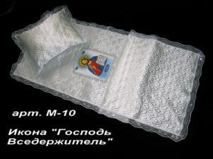Комплект в гроб М-10