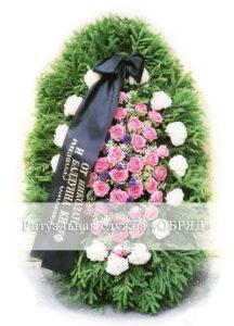 Живой венок на могилу