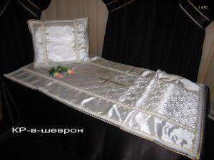 Комплект в гроб