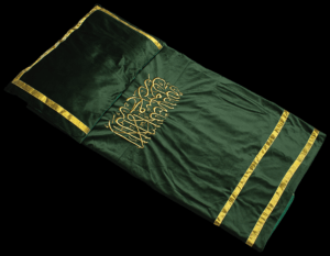 Комплект в гроб мусульманский