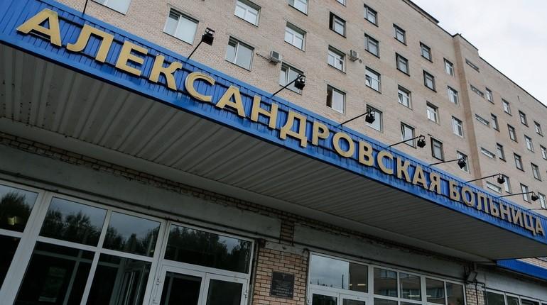 Морг Александровской больницы